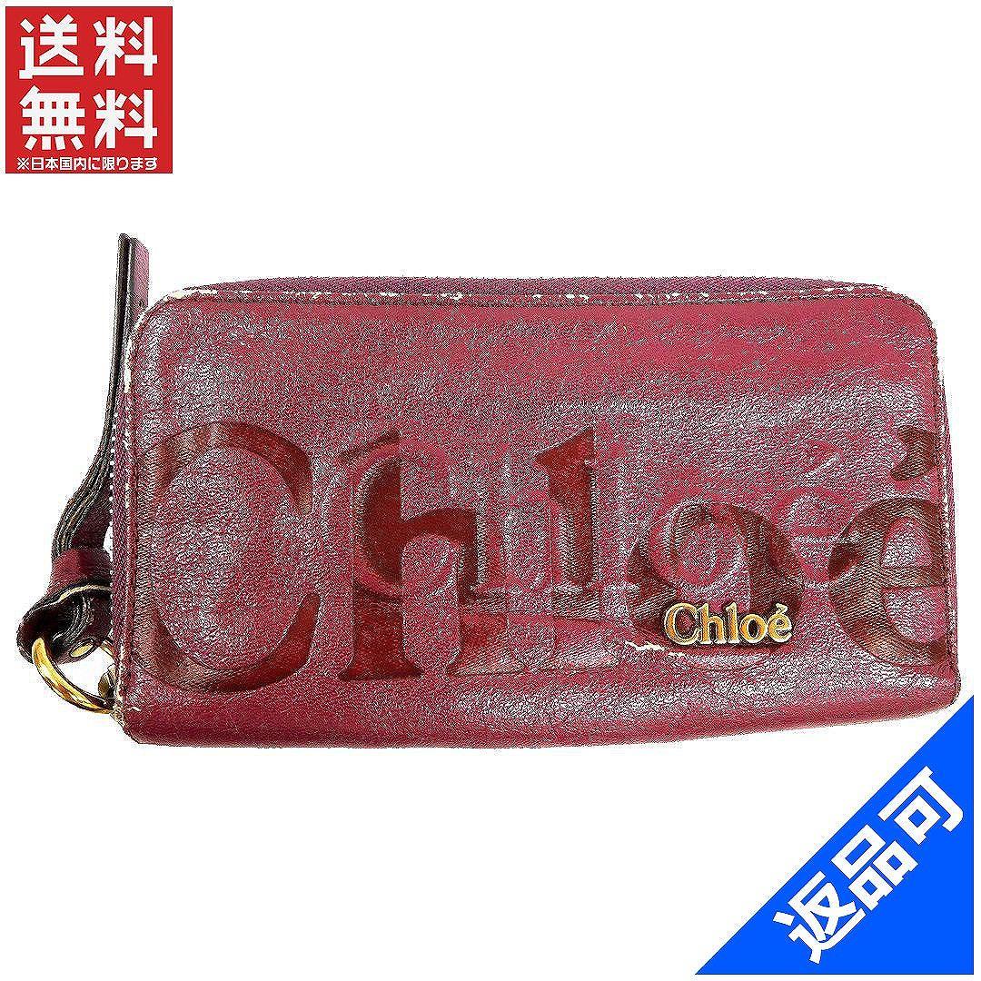[閉店セール]クロエ Chloe 財布 長財布 ゴールド金具 中古 X11563