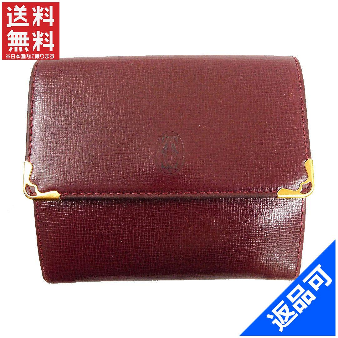 [閉店セール]カルティエ Cartier 財布 二つ折り財布 Wホック財布 マストライン 中古 X11755