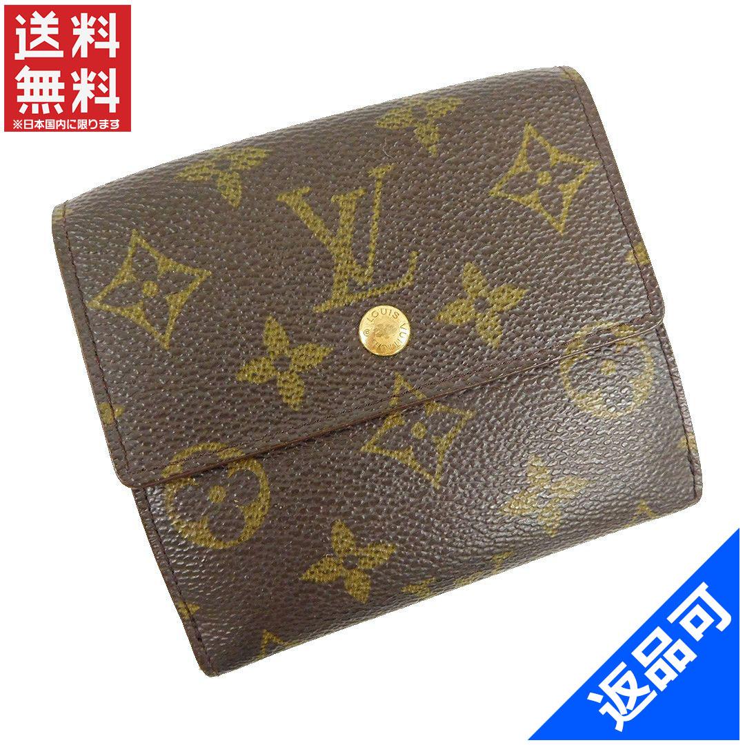 ルイヴィトン 財布 レディース (メンズ可) 二つ折り財布 LOUIS VUITTON モノグラム Wホック財布 人気 即納 【中古】 X11832