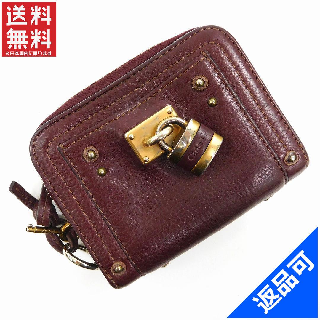 クロエ 財布 レディース (メンズ可) 二つ折り財布 Chloe パディントン 即納 【中古】 X11916
