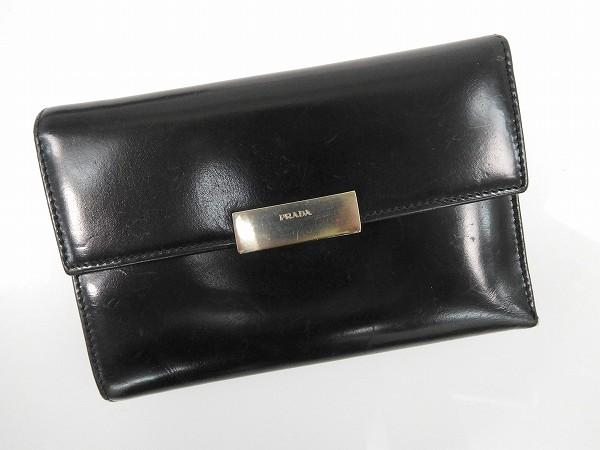 2cc27e978db7 PRADA Prada wallet S bracket two bi-fold wallet tri-fold wallet men's  available now X11939