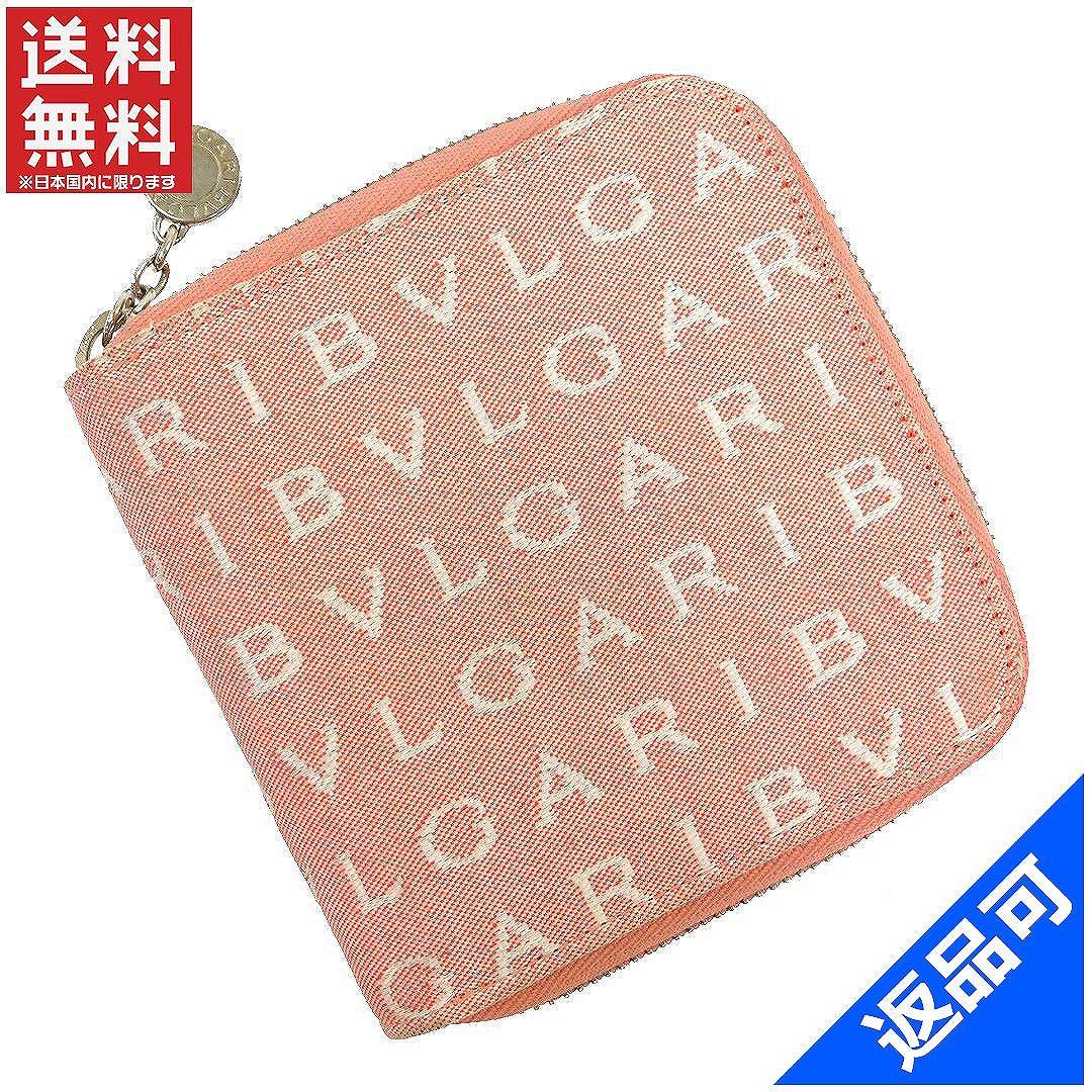 a4eac4d25d9f ブルガリ 財布 レディース (メンズ可) 二つ折り財布 BVLGARI ロゴマニア ラウンドファスナー財布