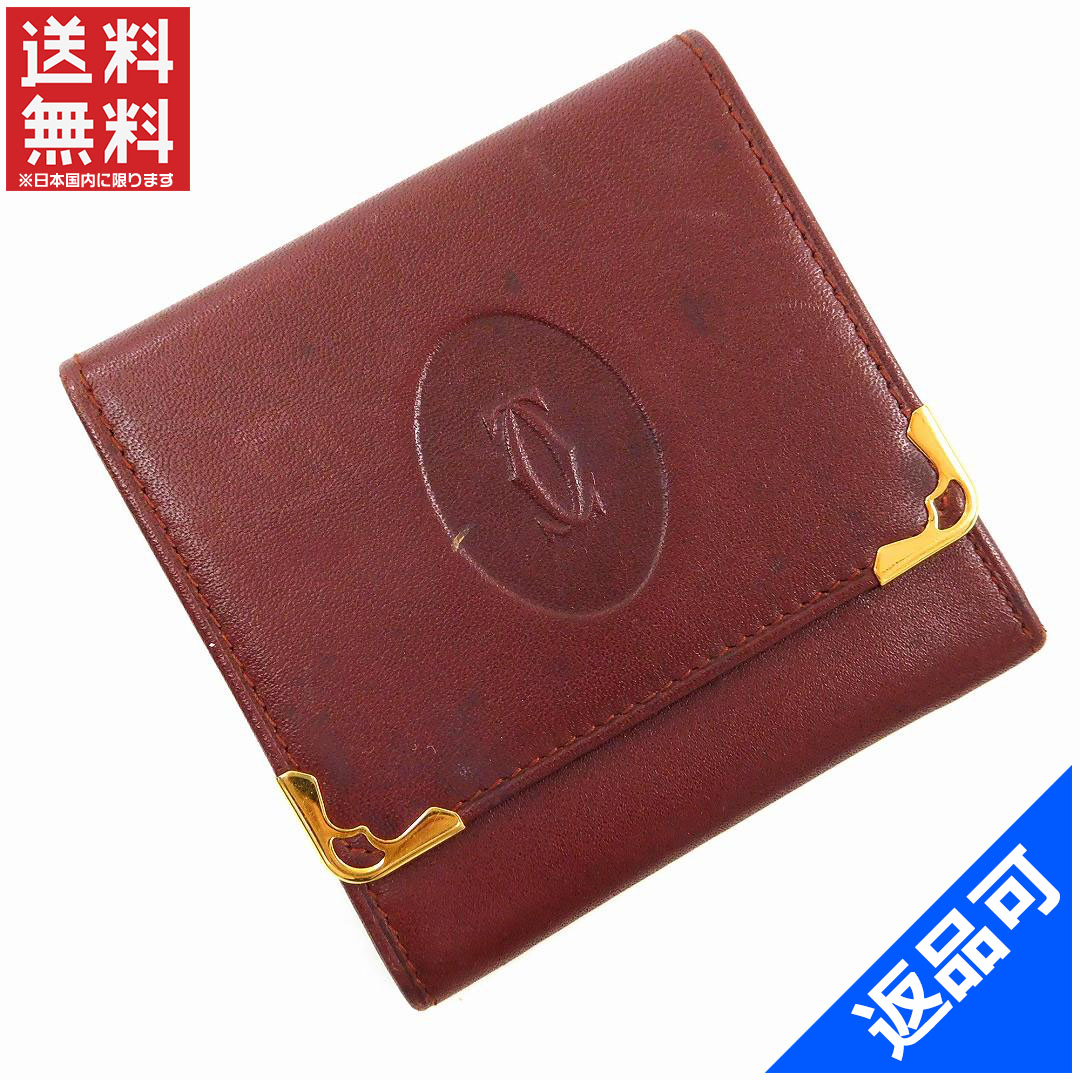 カルティエ 財布 レディース (メンズ可) コインケース Cartier マストライン 男女兼用 即納 【中古】 X12148