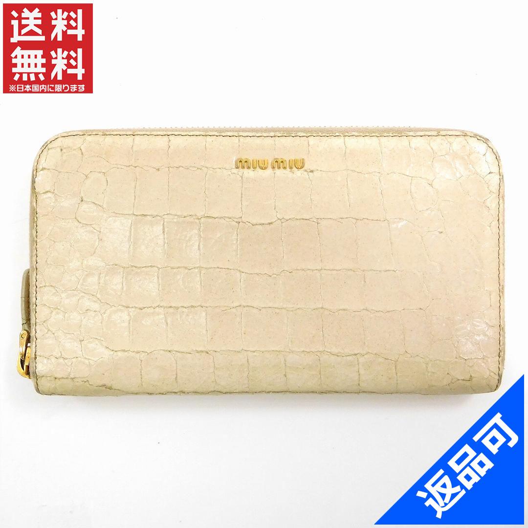 e733fc021920 ミュウミュウ 財布 レディース (メンズ可) 長財布 miumiu クロコ調 ラウンドファスナー財布