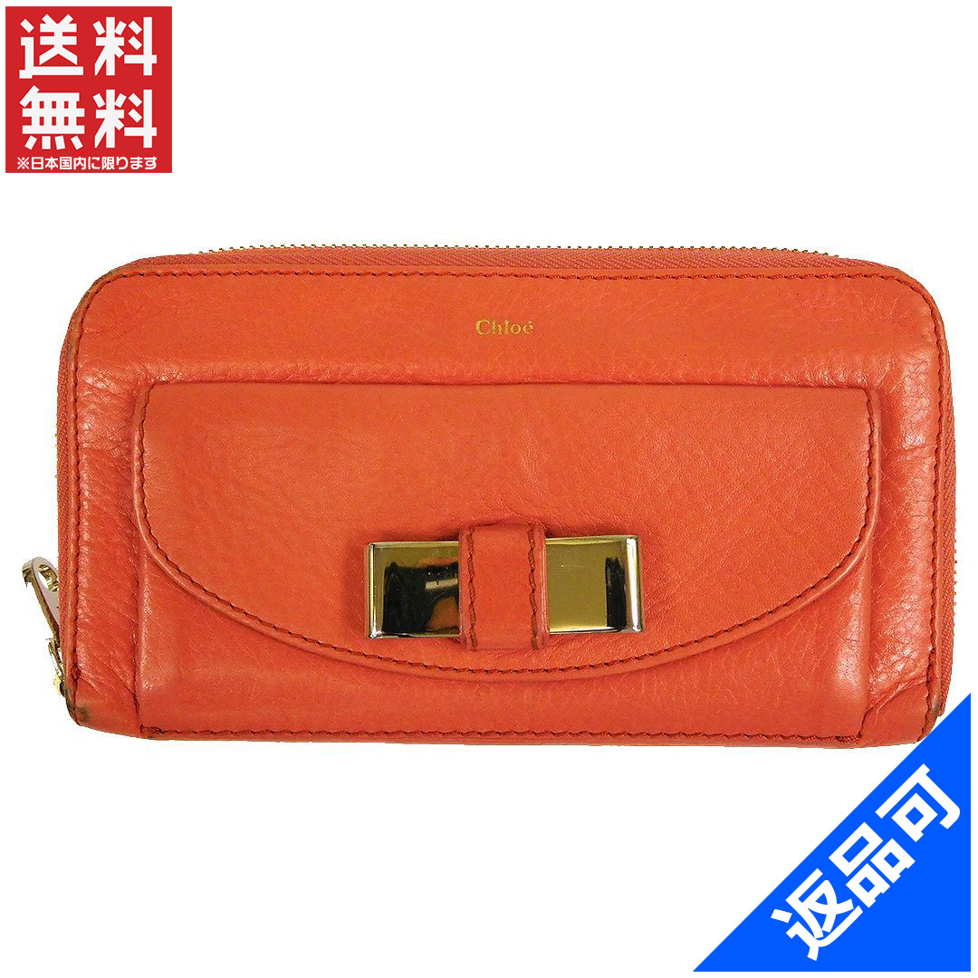Chloé Lily Wallet Leather - LXRandCo - Pre-Owned Luxury ...