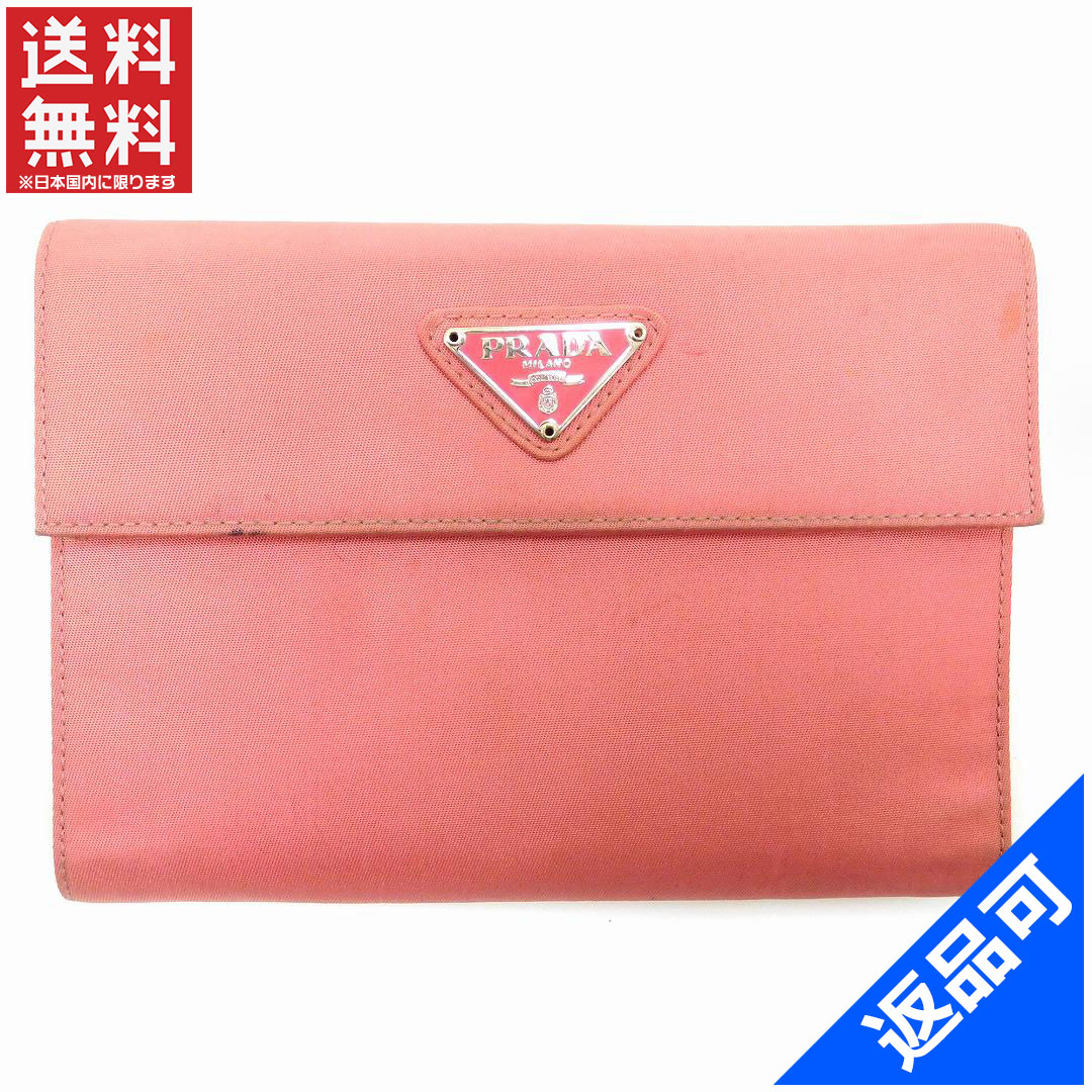 [閉店セール]プラダ PRADA 財布 二つ折り財布 三つ折り財布 ロゴプレート 中古 X12829