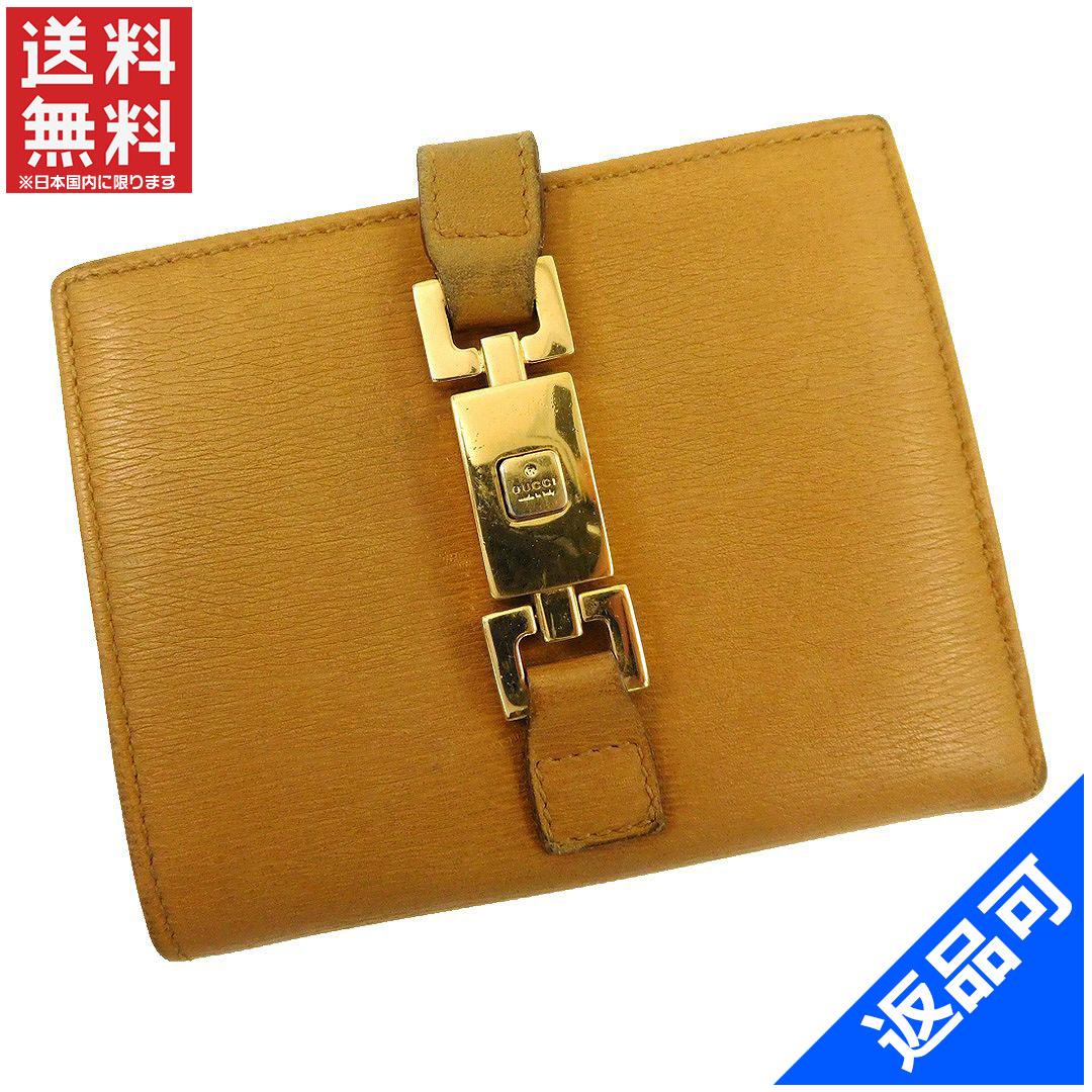 [閉店セール]グッチ GUCCI 財布 二つ折り財布 ジャッキー金具 中古 X13067