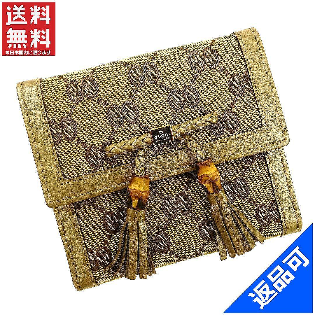 [半額セール]グッチ GUCCI 財布 二つ折り財布 Wホック財布 バンブー GGキャンバス 中古 X13493