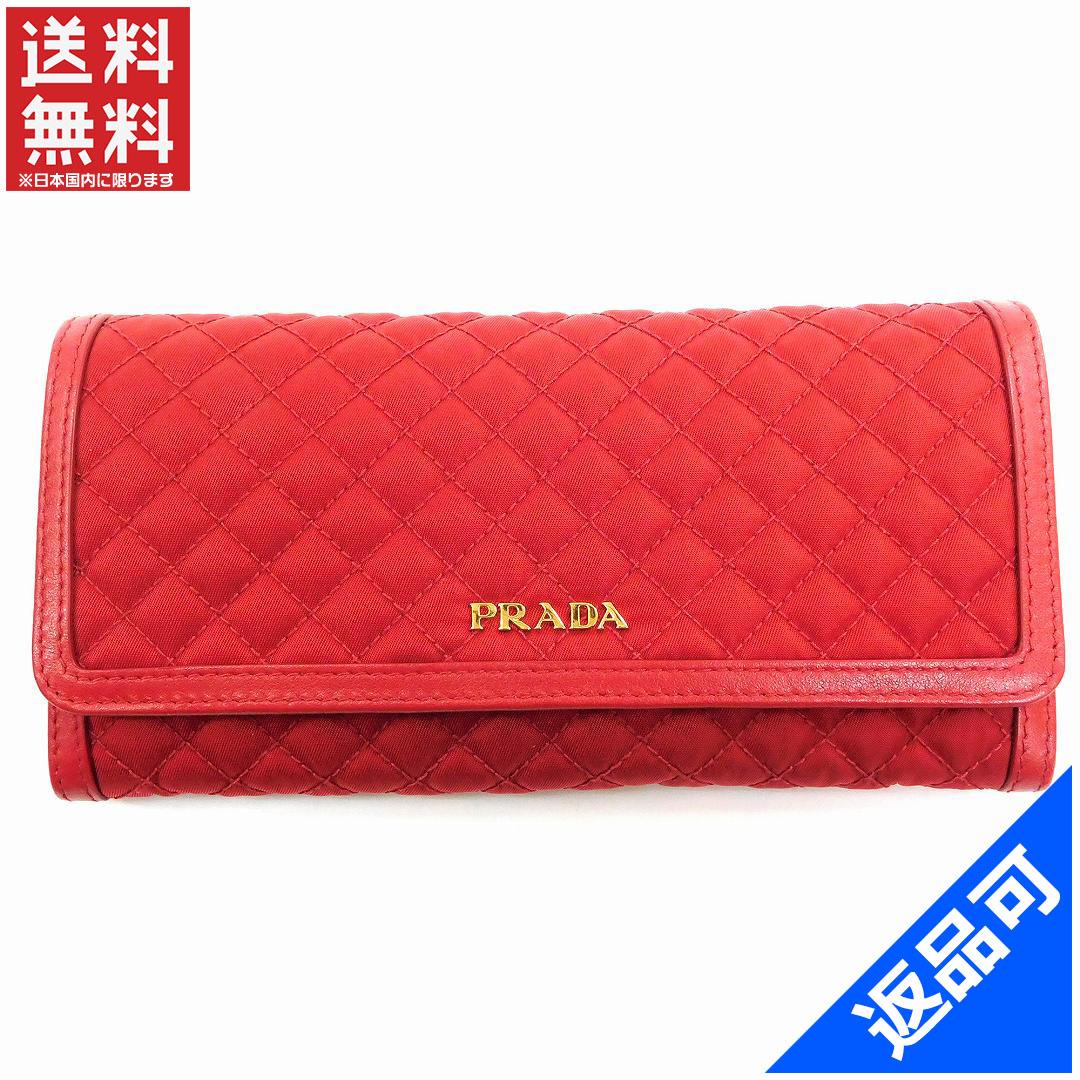 [半額セール]プラダ PRADA 財布 長財布 カードケース付き (未使用品) X13676