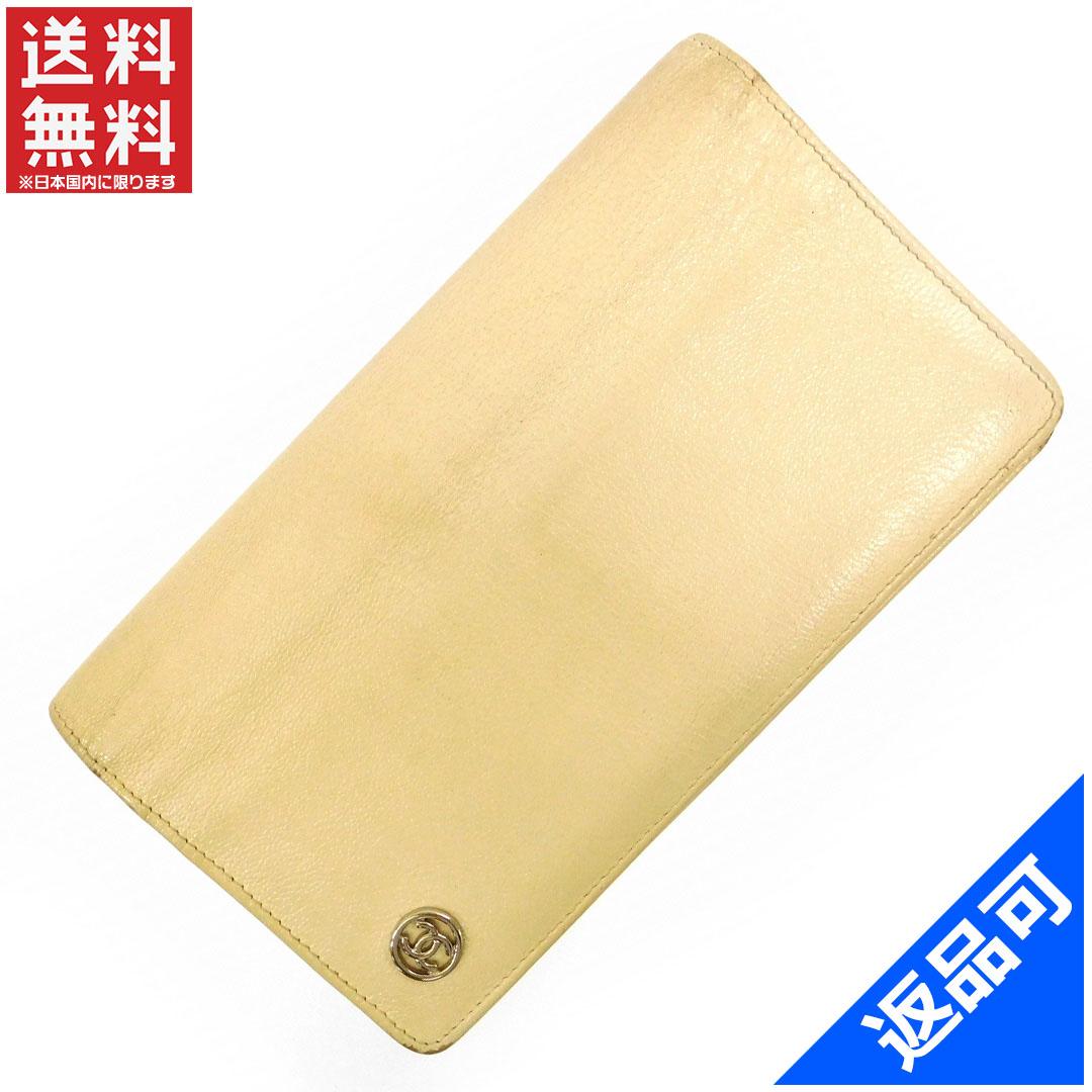 [半額セール]シャネル CHANEL 財布 長財布 ココマーク 中古 X14303