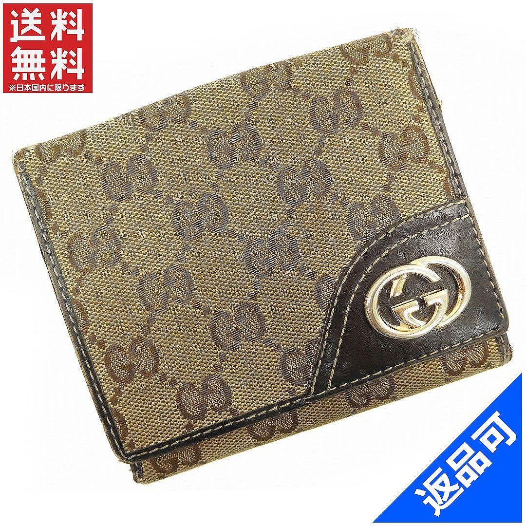 [閉店セール]グッチ GUCCI 財布 二つ折り財布 Wホック財布 GGキャンバス 中古 X14847