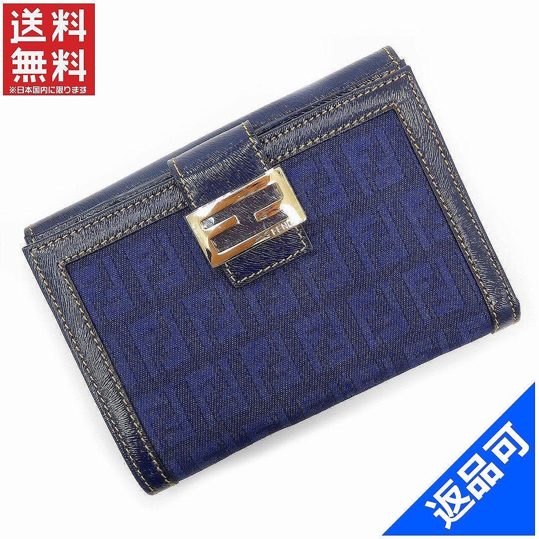 フェンディ 財布 レディース (メンズ可) 二つ折り財布 FENDI ズッキーノ 送料無料 即納 (未使用品) X14905