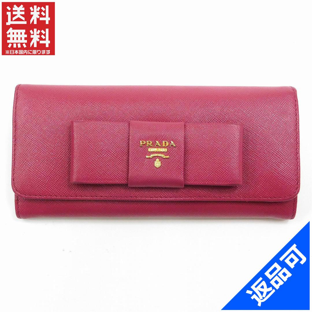[半額セール]プラダ PRADA 財布 長財布 サフィアーノ 中古 X14972