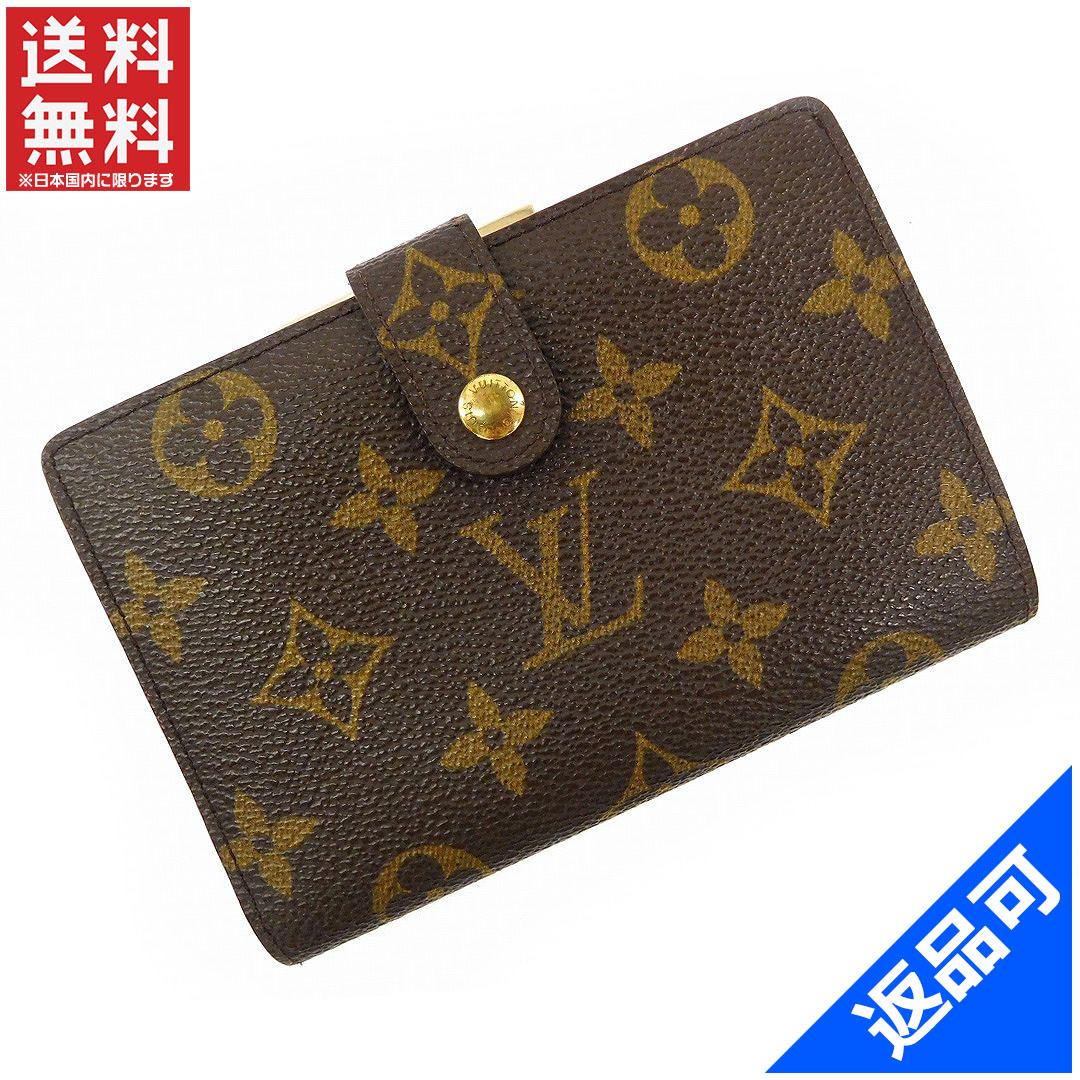 1536c2d8407b ルイヴィトン 財布 レディース (メンズ可) 二つ折り財布 LOUIS VUITTON M61674 ポルトフォイユ・