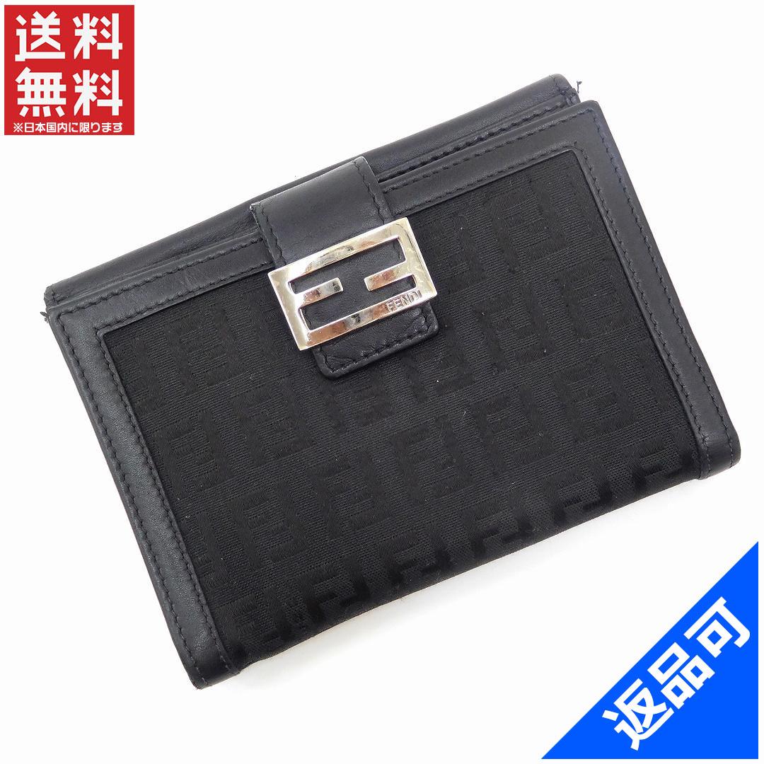 [閉店セール]フェンディ FENDI 財布 二つ折り財布 ズッキーノ 中古 X15327