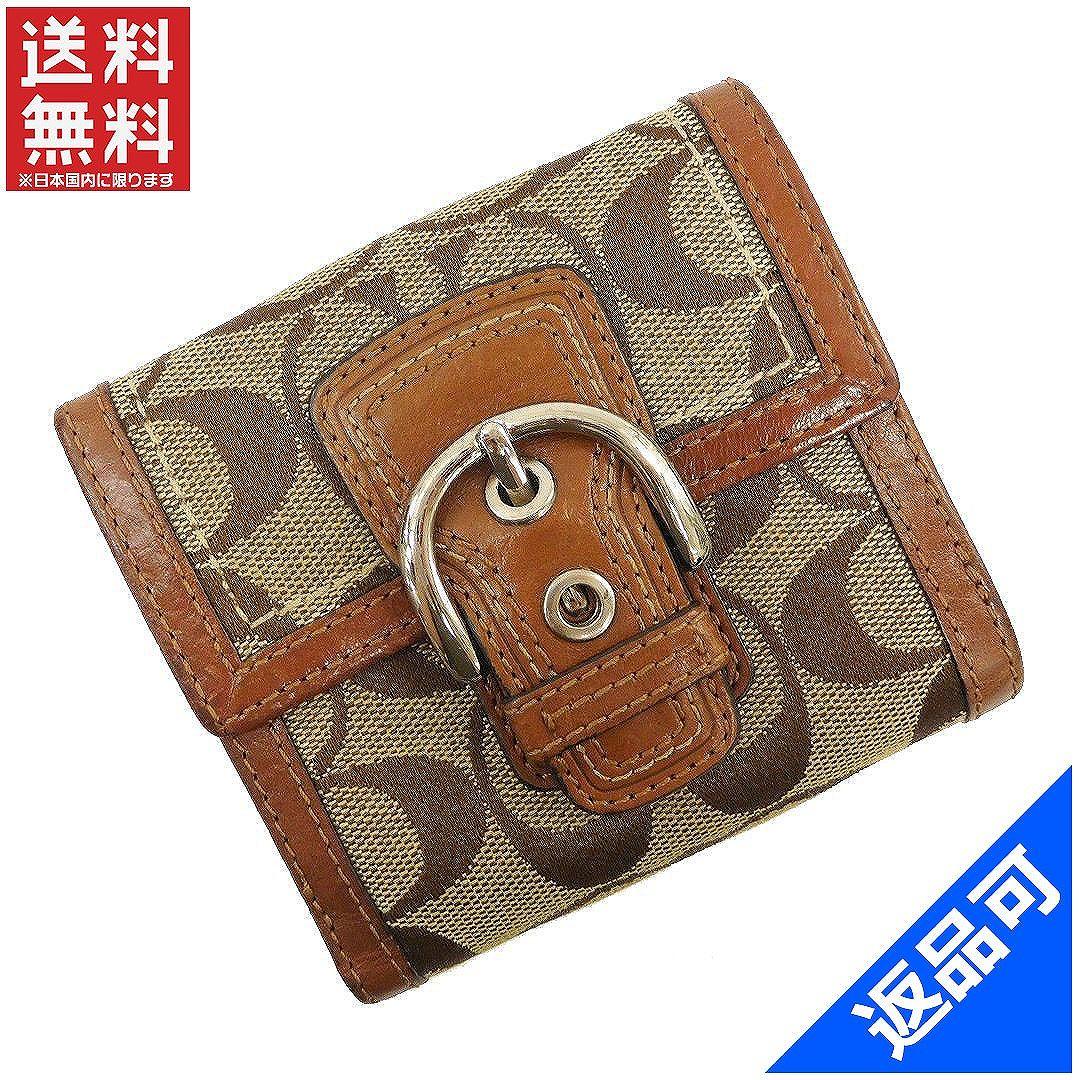 [閉店セール]コーチ COACH 財布 二つ折り財布 Wホック財布 シグネチャー 中古 X15554