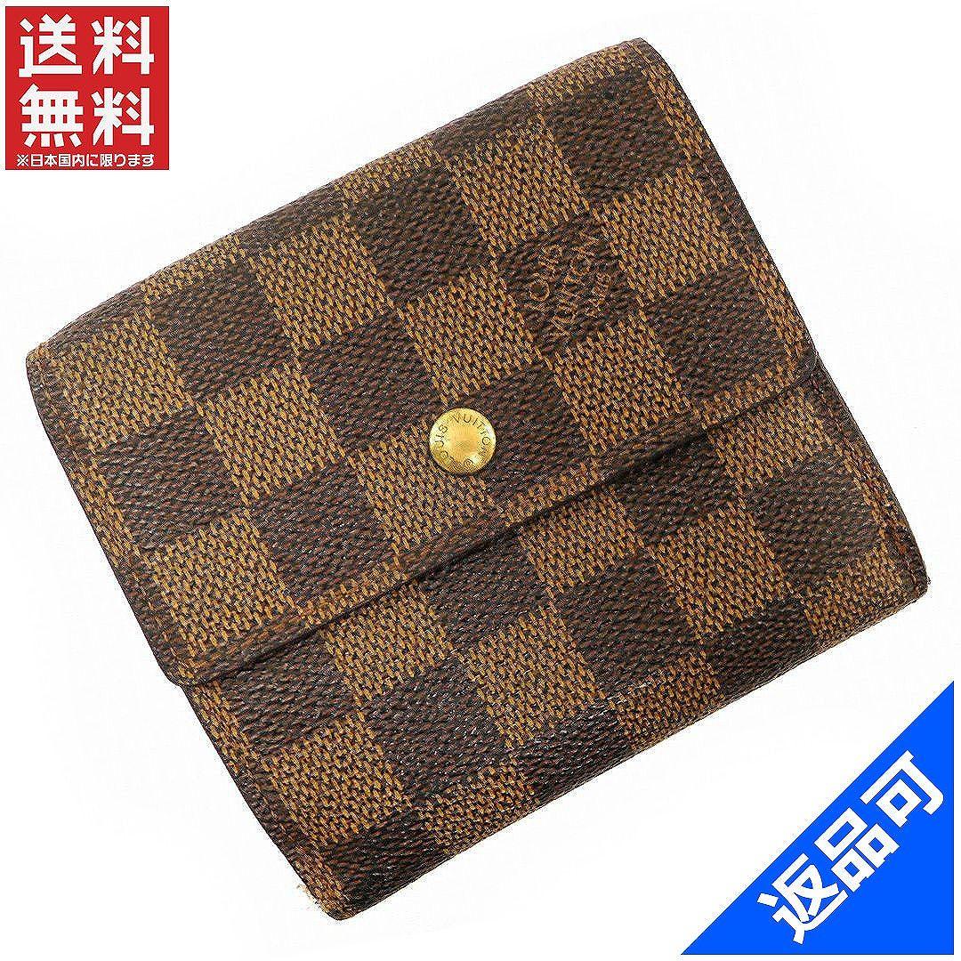 [半額セール]ルイヴィトン LOUIS VUITTON 財布 二つ折り財布 Wホック財布 ダミエ 中古 X15854