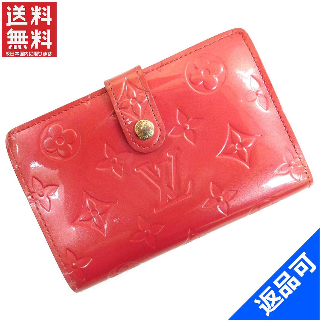 [半額セール]ルイヴィトン LOUIS VUITTON 財布 二つ折り財布 M91254 ヴィエノワ ヴェルニ 中古 X16630