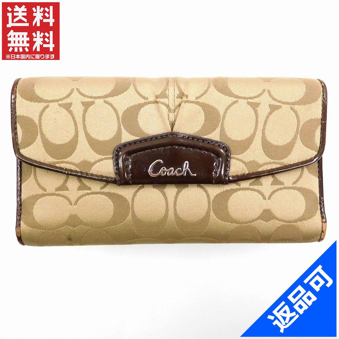 [閉店セール]コーチ COACH 財布 長財布 シグネチャー 中古 X16893