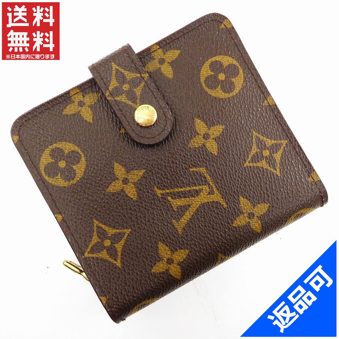 ルイヴィトン 財布 レディース (メンズ可) 二つ折り財布 LOUIS VUITTON M61667 コンパクトジップ モノグラム ラウンドファスナー メンズ可 即納 【中古】 X16939