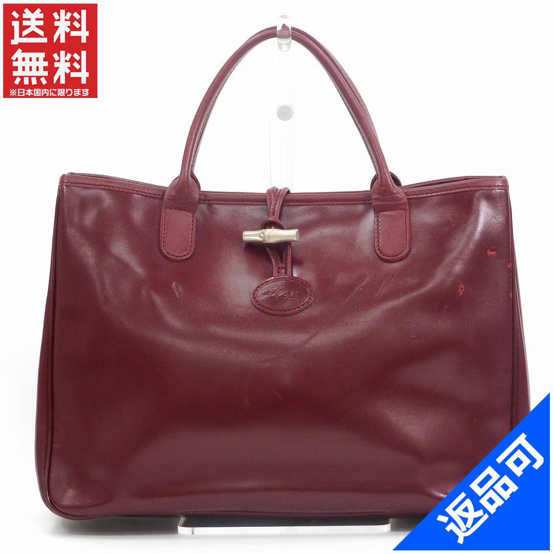 Half Price Longchamp Bag Tote Used X17165
