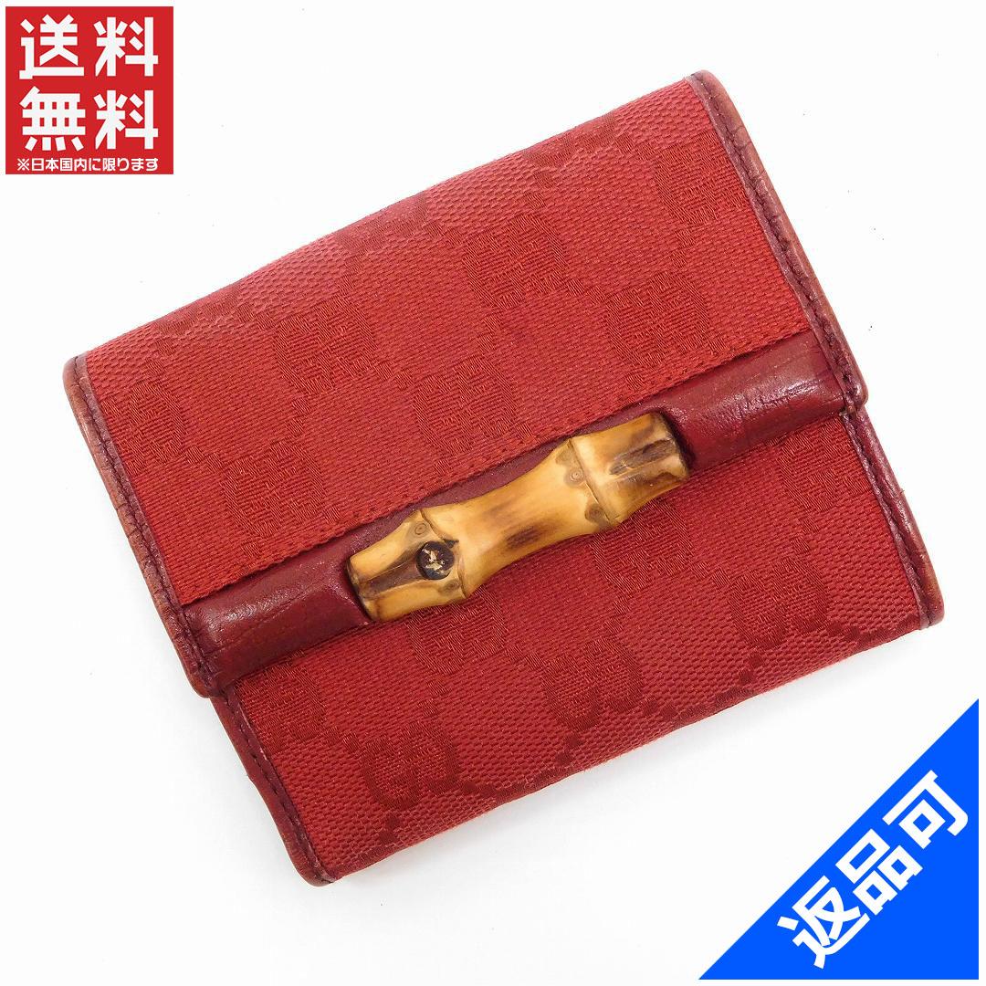 [閉店セール]グッチ GUCCI 財布 二つ折り財布 Wホック財布 バンブー GGキャンバス 中古 X17227