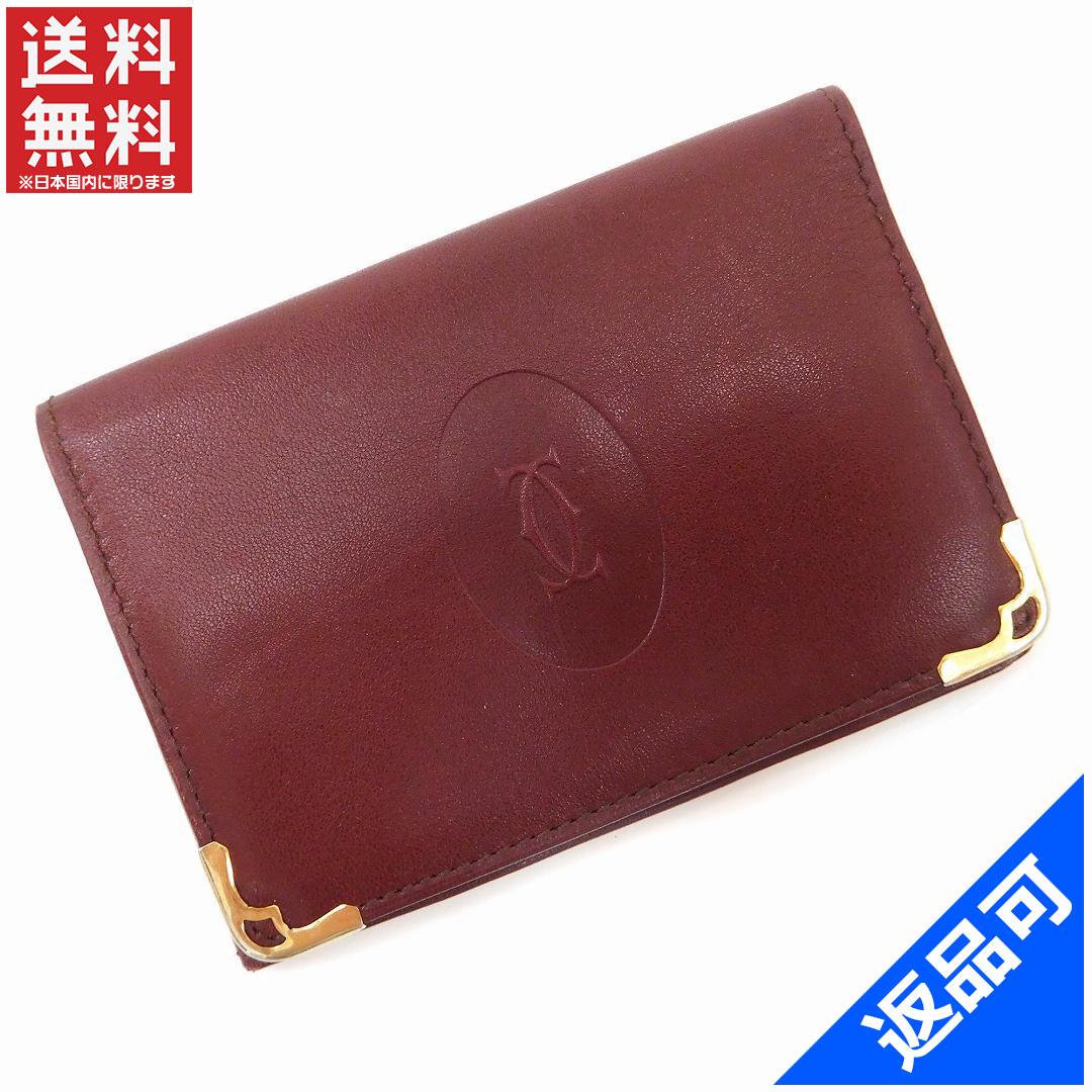 カルティエ レディース (メンズ可) 定期入れ Cartier マストライン カードケース 即納 【中古】 X17239