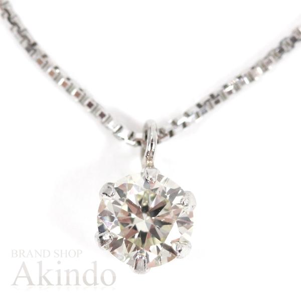 Pt900xPt850 ダイヤモンド 0.2ct SI1クラス 1Pダイヤ ネックレス レディース プレゼント【中古】