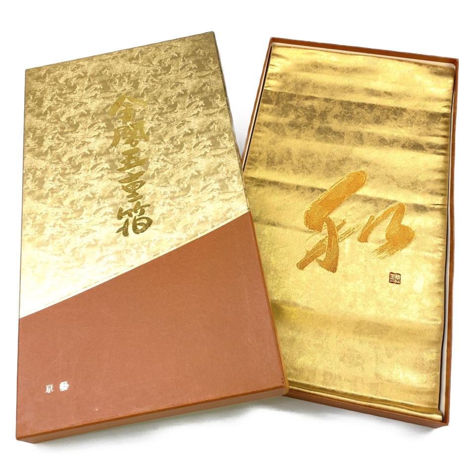 美品 着物 袋帯 正絹 六通 金閣五重箔 ゴールド シルク 長さ430cm 幅31cm【中古】 レディース jh-6155