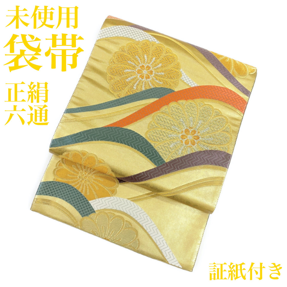 美品 着物 袋帯 正絹 六通 未使用 金 虫襖 シルク 長さ 440cm 幅31cm【中古】 レディース jh-6258