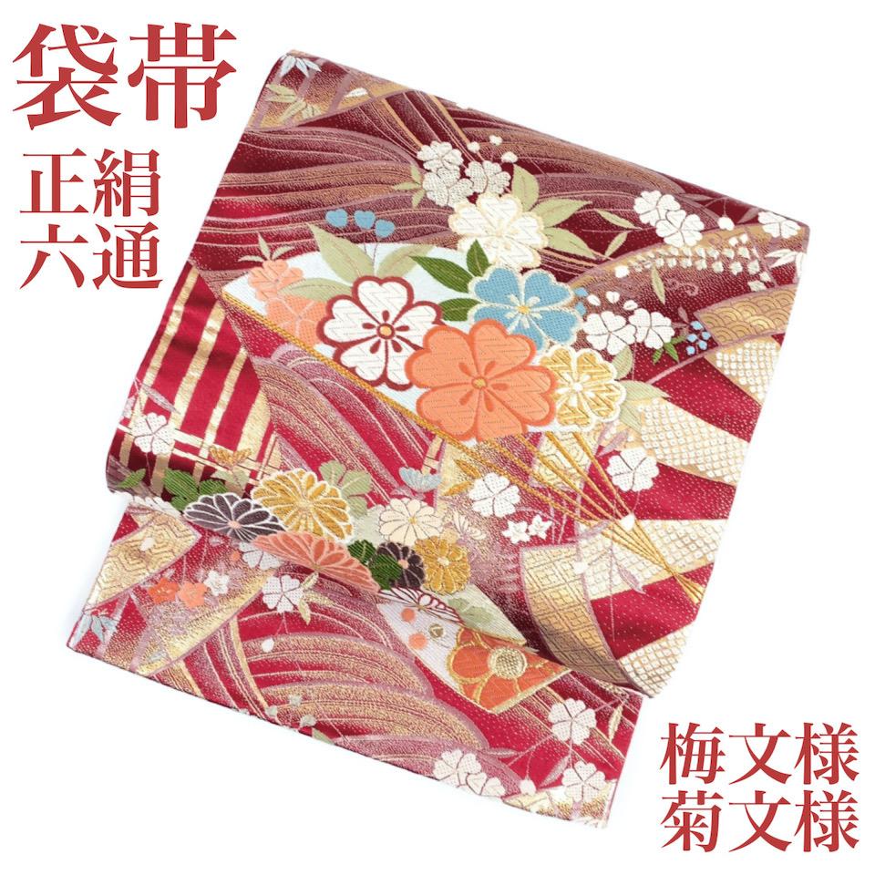 着物 袋帯 正絹 六通 梅文様 レッド 赤 金 シルク 袋帯 長さ 444cm 幅31cm【中古】 レディース jh-6284