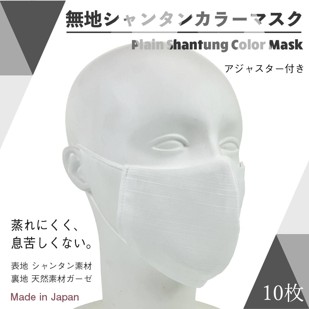 情報 マスク 在庫 com