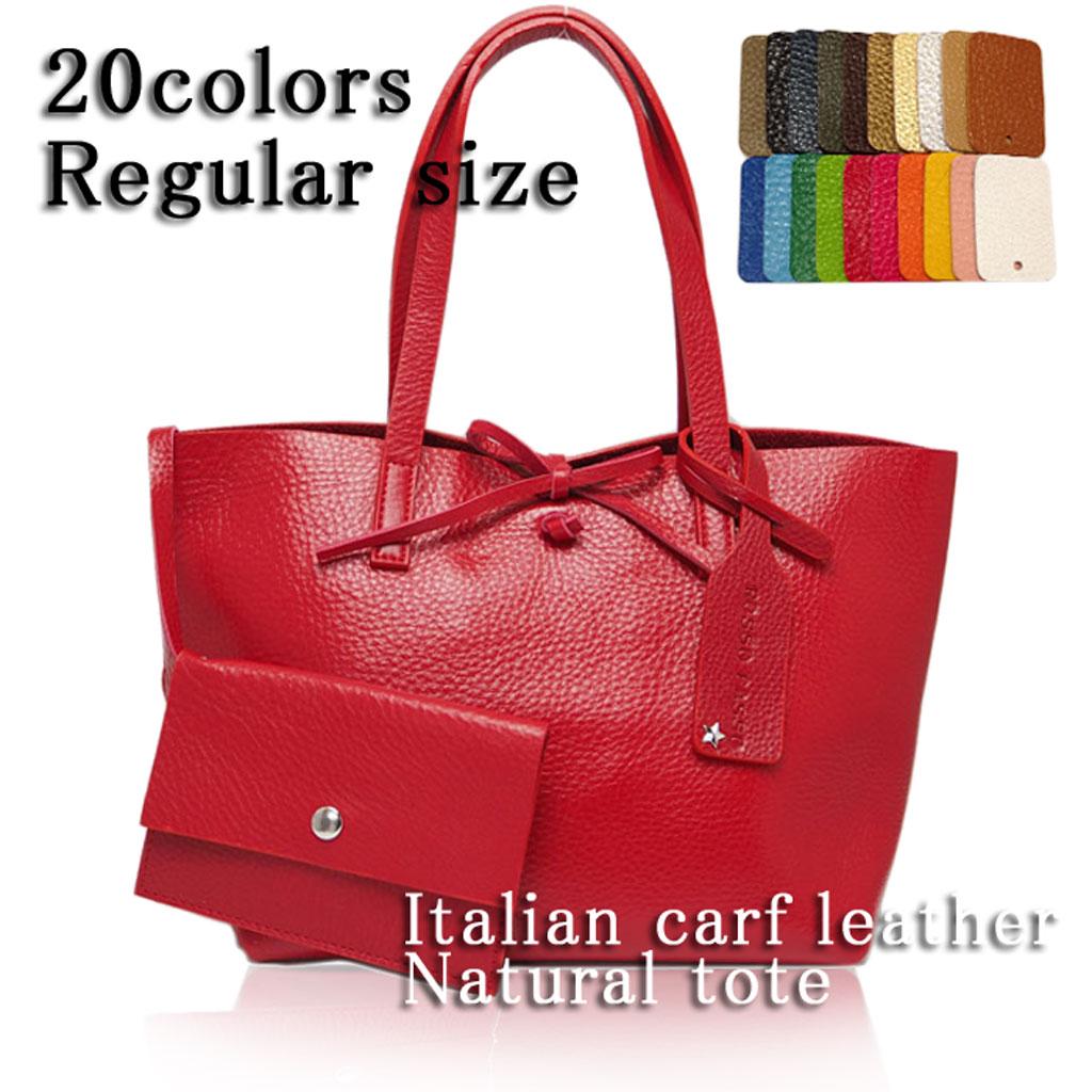 【新品】オリジナル イタリアンカーフレザー ナチュラルトート 全20色 【Rサイズ】高級イタリアンレザー使用