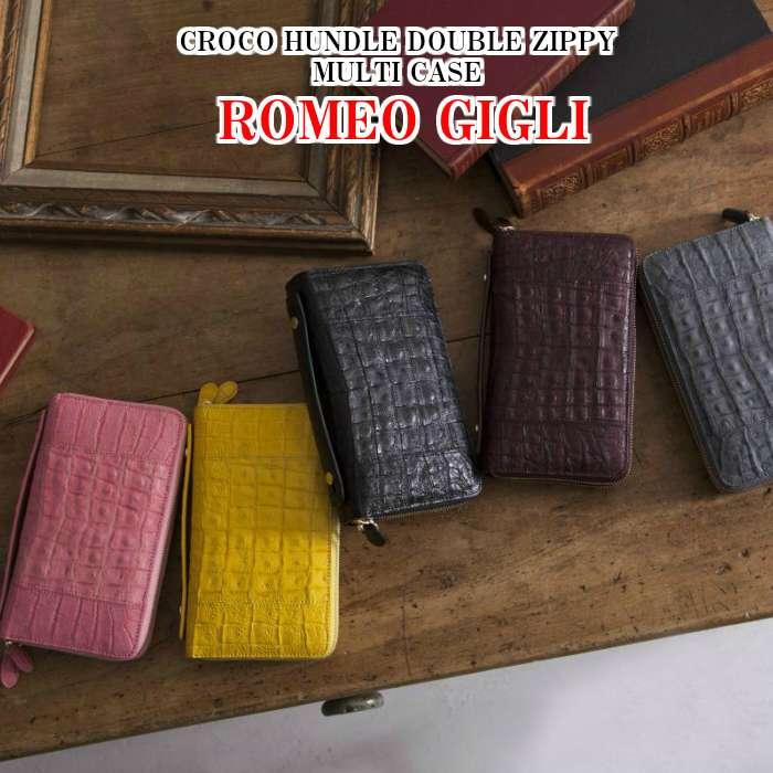【新品】 ロメオジリ ROMEO GIGLI R50004 Croco(クロコ) ハンドル付きダブルファスナー財布/ダブルZIPマルチケース