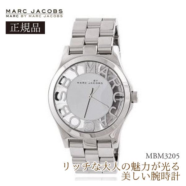 【国内発送】Marc by Marc Jacobs マークジェイコブス 腕時計 MBM3205