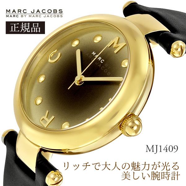 【国内発送】Marc by Marc Jacobs マークジェイコブス 腕時計 MJ1409