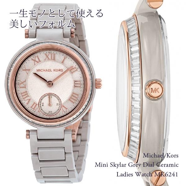 e5d1fd54f158 楽天市場  国内発送 Michael Kors マイケルコース 腕時計 MK6241 ...