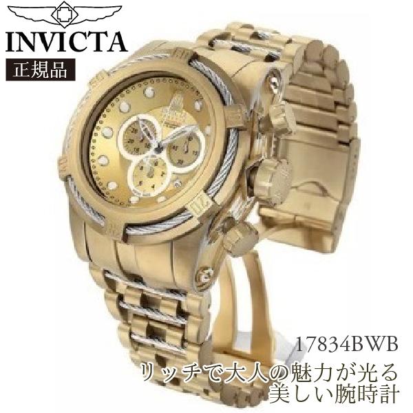 【国内発送】INVICTA (インビクタ) 腕時計 INVICTA Men's Jason Taylor Reserve Chrono 18K GP SS Gold-Tone Dial Style: 17834BWB