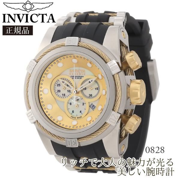 【国内発送】INVICTA (インビクタ) 腕時計 INVICTA Men's Bolt Reserve Chronograph Black Silicone Gold-Tone and MOP Dial Style:0828