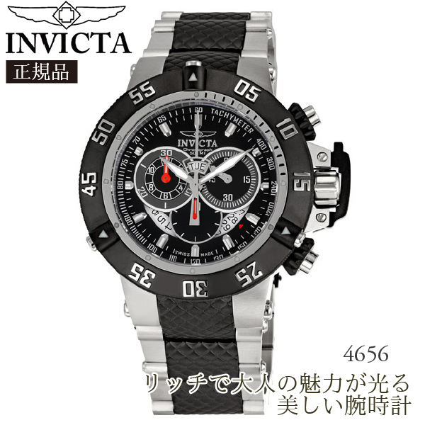 【国内発送】INVICTA (インビクタ) 腕時計 INVICTA Men's Subaqua Noma III Chrono Two-Tone SS Black Dial:Style-4656