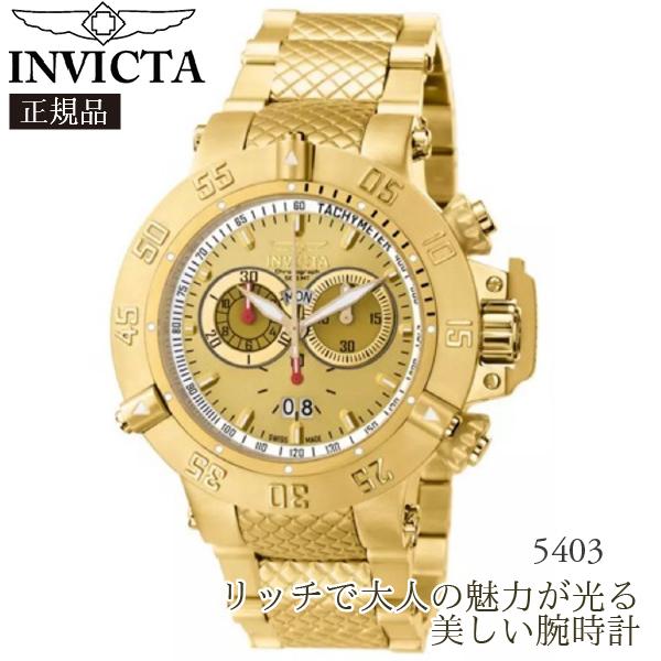 【国内発送】INVICTA (インビクタ) 腕時計 INVICTA Men's Subaqua Chronograph Yellow Gold Tone Stainless Steel:Style-5403
