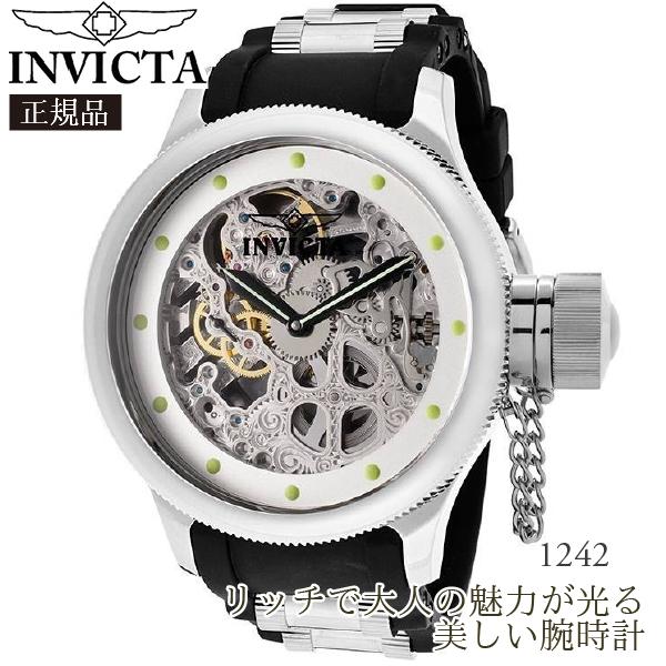 【国内発送】INVICTA (インビクタ) 腕時計 INVICTA Men's Russian Diver Mech Black Polyurethane Silver-Tone Dial:Style-1242