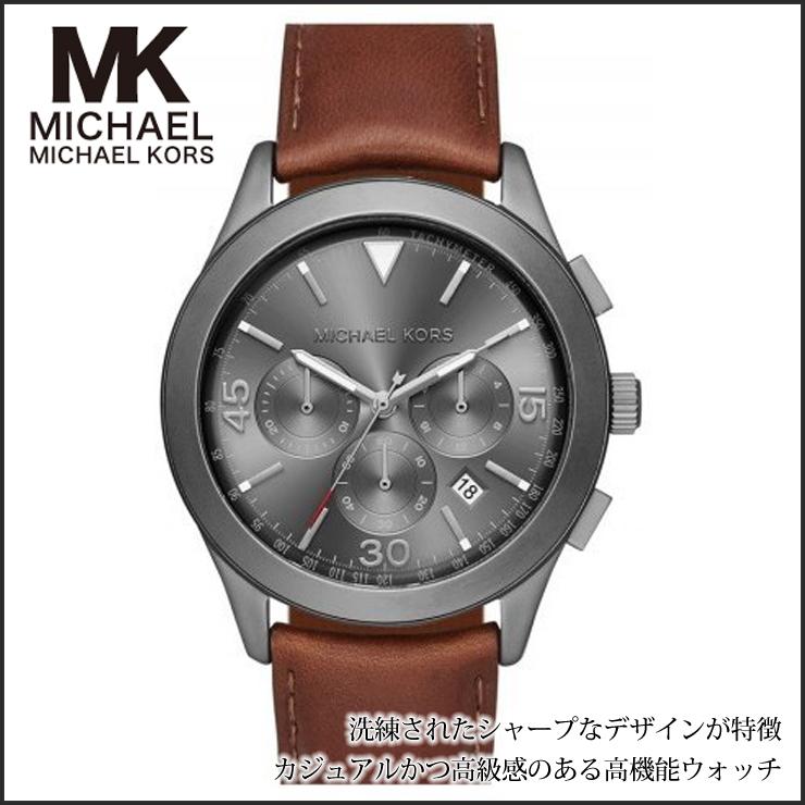 【国内発送】Michael Kors マイケルコース 腕時計 MK8471