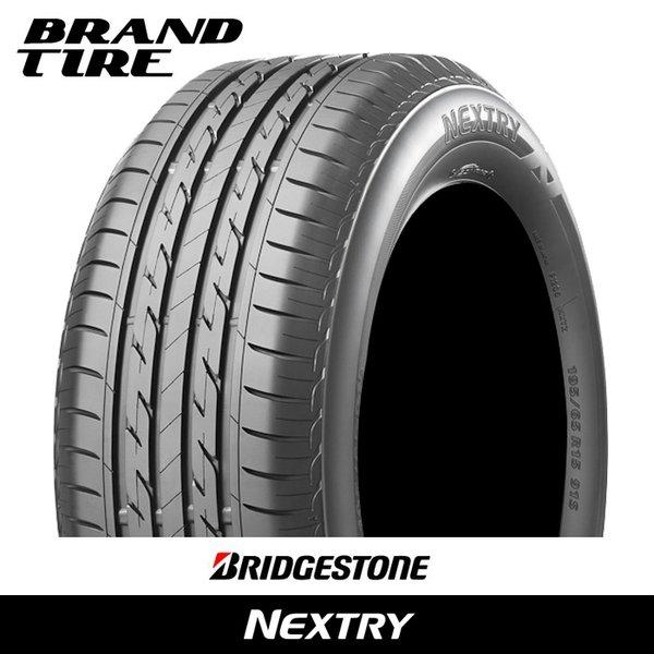 取付対象 4本セット BRIDGESTONE 新着セール ブリヂストン NEXTRY ネクストリー 82V 55R15 タイヤのみ 激安通販 185 送料無料