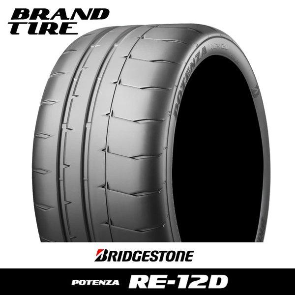 取付対象 BRIDGESTONE ブリヂストン POTENZA ポテンザ セットアップ RE-12D タイヤのみ 1本価格 94W 30R18 商品 295