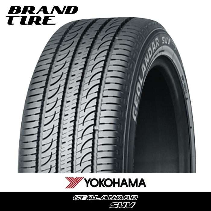 大放出セール 取付対象 数量限り特価 YOKOHAMA ヨコハマ GEOLANDAR ジオランダー SUV 在庫限り 225 99H 1本価格 G055 60R17 タイヤのみ