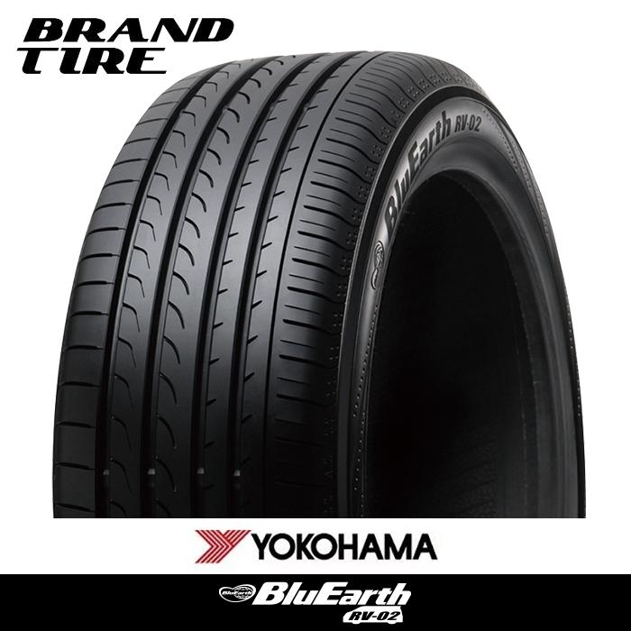 タイヤ交換可能 YOKOHAMA 買い取り ヨコハマ BluEarth ブルーアース 新商品 新型 RV-02 55R17 91V 1本価格 タイヤのみ 205