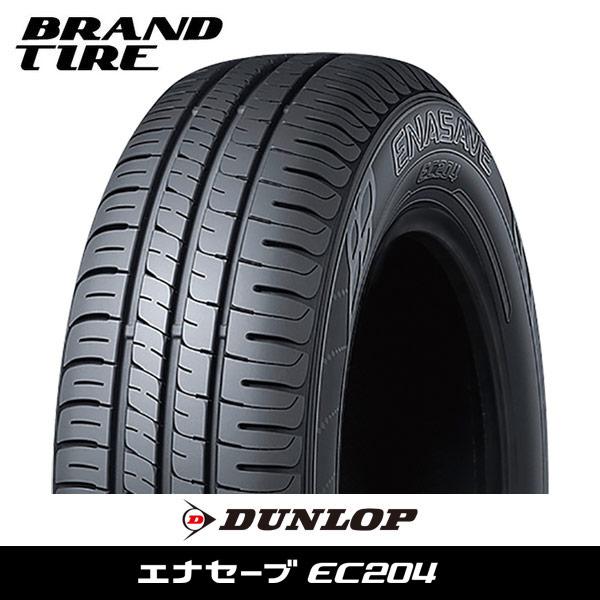 未使用 取付対象 DUNLOP 日本メーカー新品 ダンロップ エナセーブ EC204 215 91W タイヤのみ XL 45R17 1本価格