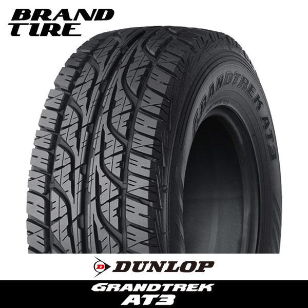 現金特価 取付対象 DUNLOP ダンロップ グラントレック AT3 1本価格 タイヤのみ 70R16 114S 新発売 275