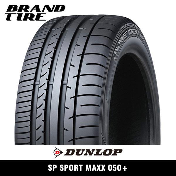 取付対象 DUNLOP ダンロップ 値下げ SPスポーツ ランキング総合1位 MAXX 050+ 103Y XL 45R18 1本価格 255 タイヤのみ